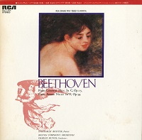 RCA Grand Prix: Richter - Beethoven Concerto No. 1, Sonata No. 22